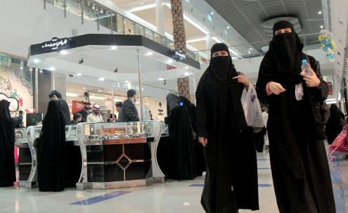 Business-Riyadh-Retail2