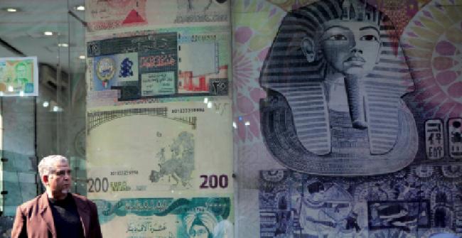 Politics-Egypt-Turkish1