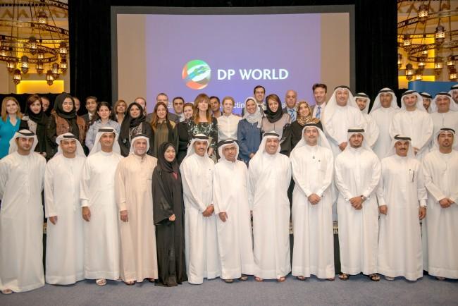 DPG Forum