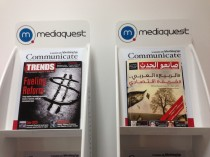 Mediaquest is a leading publishing firm headquartered in Dubai, UAE, with offices across the MENA region and France.