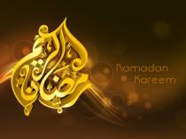 Arabic islamic calligraphy of golden text Ramadan Kareem on shin