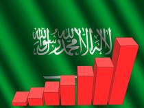 Saudi Arabian Graph Flag
